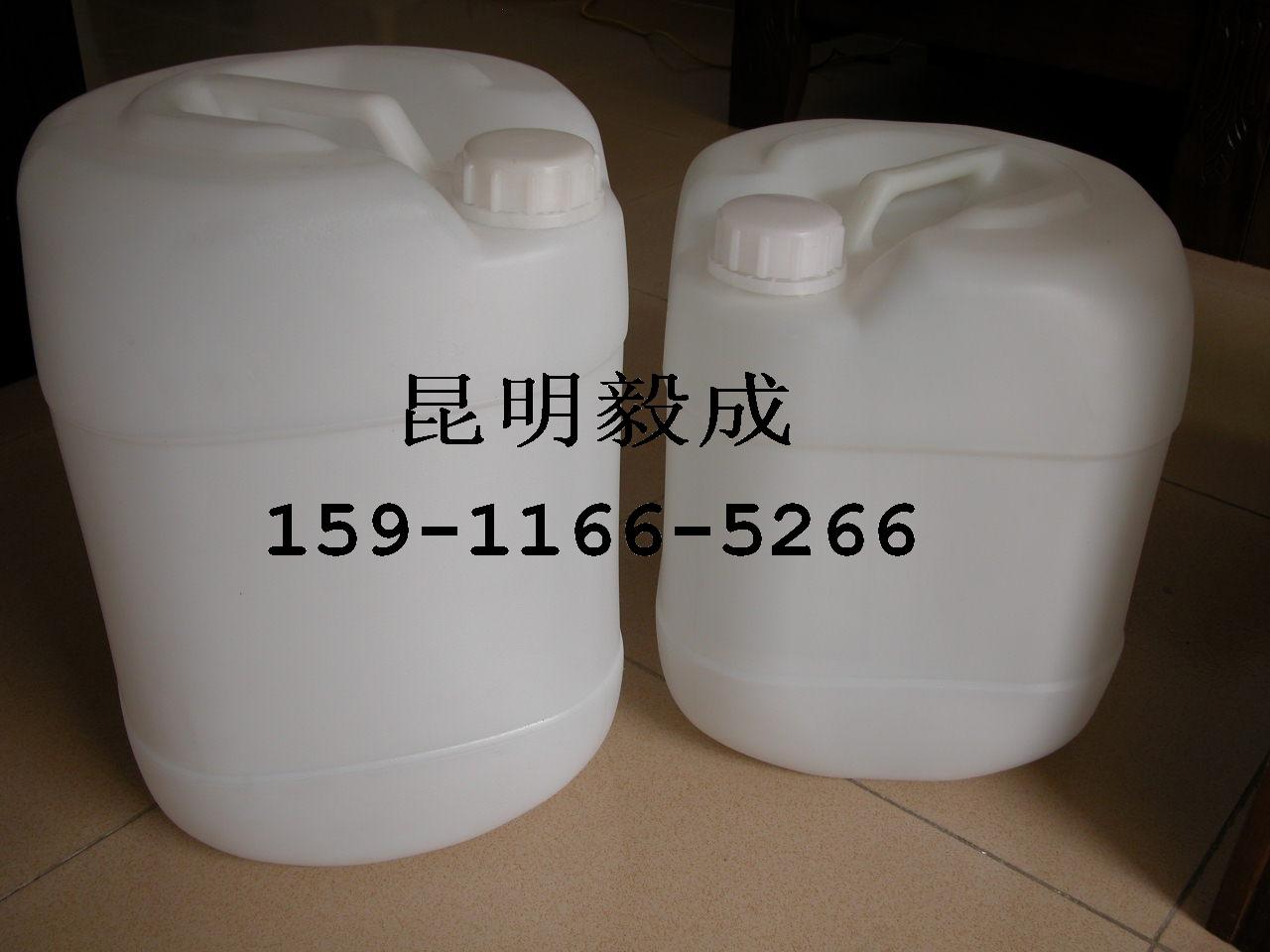 昆明油桶回收昆明油桶销售昆明油桶批发配送昆明油桶